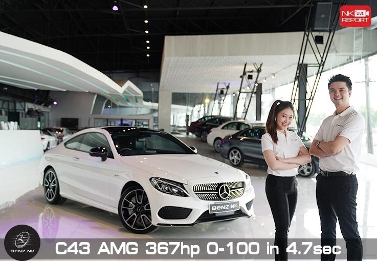 รีวิวรถเบนซ์ | รวดเร็วร้อนแรงแม้จอดอยู่กับที่! C43 Coupe AMG แรงม้า 0-100 in 4.7sec วิ่งน้อย 8,895กม