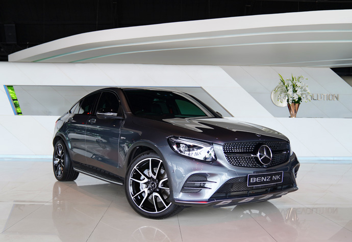 GLC43 Coupe Mercedes Benz