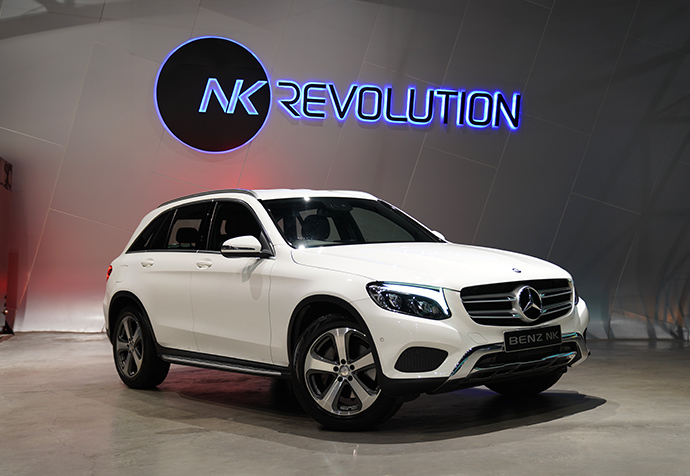 GLC250 D Mercedes Benz