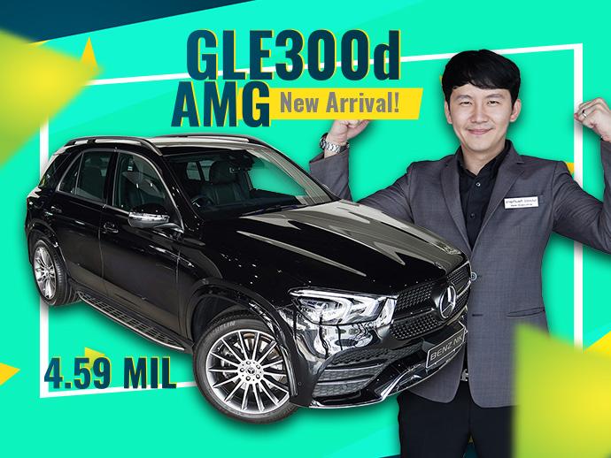ที่สุดของ SUV รุ่นใหม่ล่าสุด..มาถึงแล้วว New GLE300d AMG #เครื่องดีเซลสุดประหยัด วิ่งน้อย 12,xxxกม.