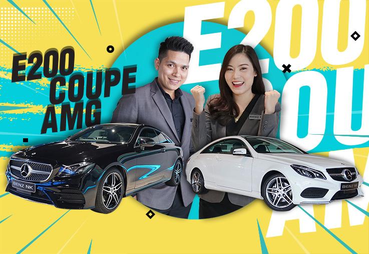 อยากขับเบนซ์(สปอร์ต)ต้องได้ขับ! E200 Coupe AMG เริ่มต้นเพียง 1.99 ล้าน #สวยหรูคุ้มค่าคุ้มราคาสุดๆ