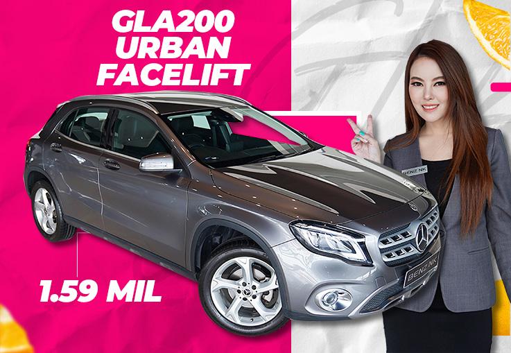 ความสวยเป็นเหตุสังเกตได้! เพียง 1.59 ล้าน GLA200 Urban รุ่น Facelift #วิ่งน้อยสุดๆ 19,xxxกม.