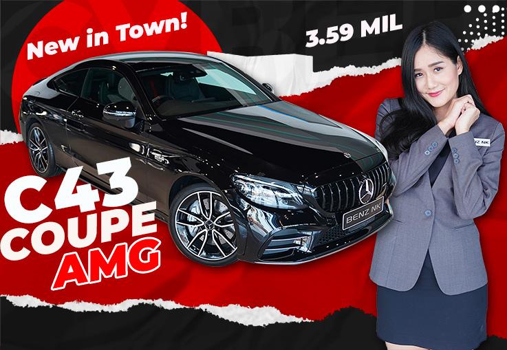 New in Town! ใหม่ล่าสุด C43 Coupe AMG รุ่น Facelift #390แรงม้า วิ่งน้อย 10,xxx เพียง 3.59 ล้าน