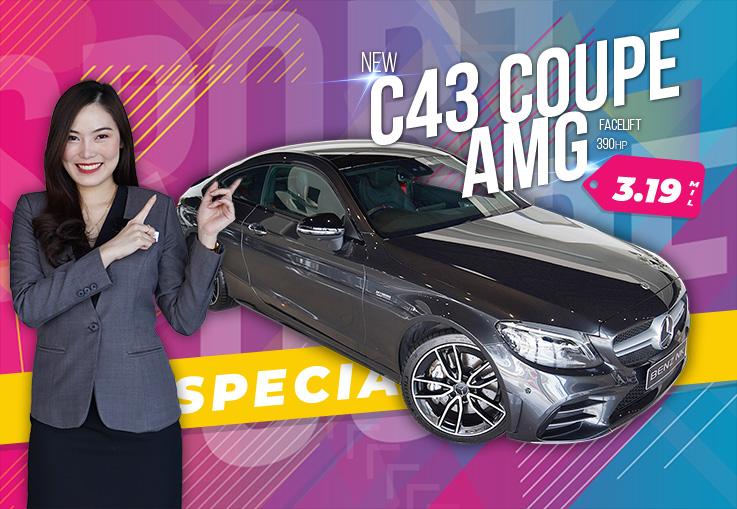 สายโหดตัวแรง..เข้าใหม่อีกคัน! New C43 Coupe AMG รุ่น Facelift #390แรงม้า Warranty ถึงธค.2021