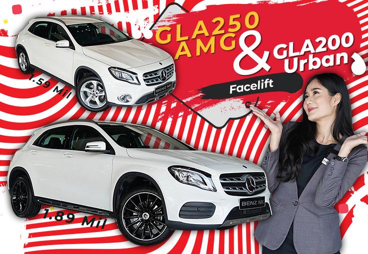 เปลี่ยนมาขับเบนซ์กันเถอะคะ! เริ่มต้นเพียง 1.59 ล้านกับ GLA200 Urban & GLA250 AMG รุ่น Facelift