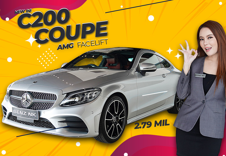 New in! ใหม่ล่าสุด เพียง 2.79 ล้าน C200 Coupe AMG Facelift วิ่ง 12,xxx กม. Warranty ถึงมีค. 2023