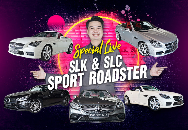 Special Live เทปพิเศษอาทิตย์นี้ พบกับ SLK & SLC ที่สุดของ Sport Roadster #10คัน เริ่มต้น 1.59 ล้าน