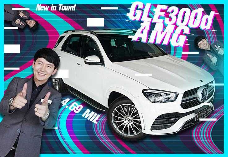 ใหม่ล่าสุด New GLE300d AMG วิ่งน้อย 10,xxx กม. Warranty MBTH ถึงมค. 2023 เพียง 4.69 ล้าน
