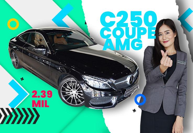 สวยเกินเบอร์ราคาโดนใจ! C250 Coupe AMG #สีดำเบาะน้ำตาล เพียง 2.39 ล้าน