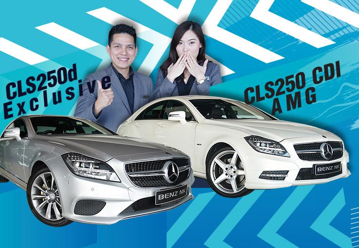 แฟนๆ CLS ห้ามพลาด! Live วันนี้จัดมาให้ชม 2 รุ่น 2 สี#สีขาวสุดหรู&#สีบรอนซ์สุดพรีเมียมเพียง 1.89 ล้าน
