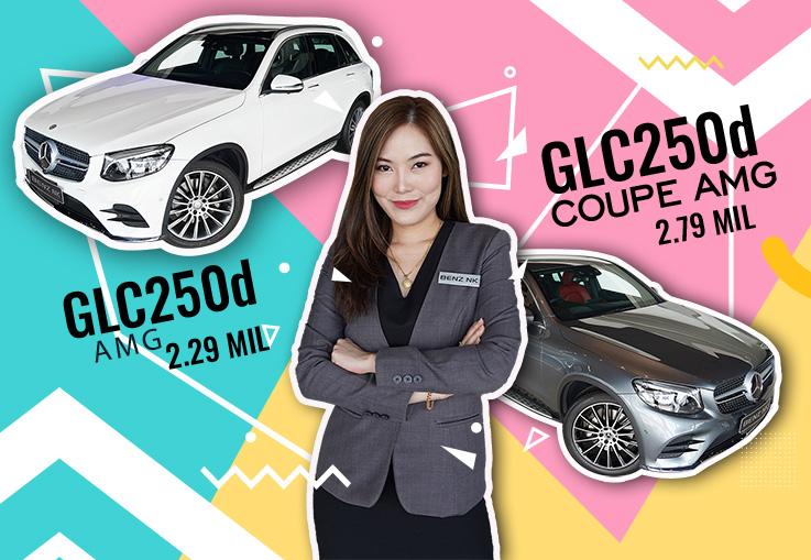 เปลี่ยนมาขับเบนซ์เอสยูวีกันเถอะ! เริ่มต้นเพียง 2.29 ล้าน GLC250d AMG & GLC250 Coupe AMG