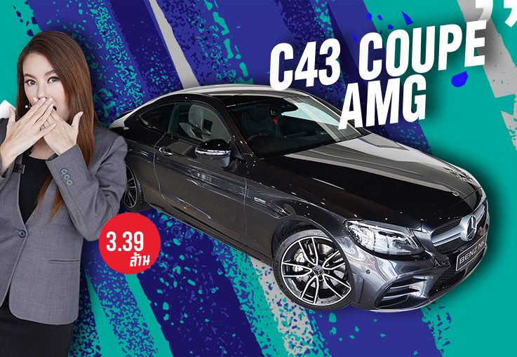 สุดตารางความแรง..ต้องคันนี้เลย! C43 Coupe AMG รุ่น Facelift #390แรงม้า เพียง 3.39 ล้าน