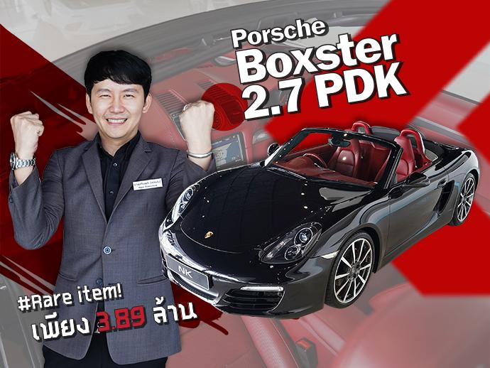 Porsche Boxster 2.7 PDK #สีดำเบาะแดง วิ่งน้อย 26,xxx กม. #สวยหรูวิ่งน้อยหายากสุดๆ