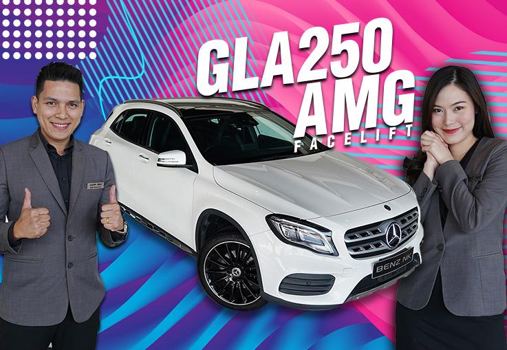 New in! เข้าใหม่สดๆร้อนๆ GLA250 AMG รุ่น Facelift วิ่งน้อย 35,xxx กม. เพียง 1.99ล้าน