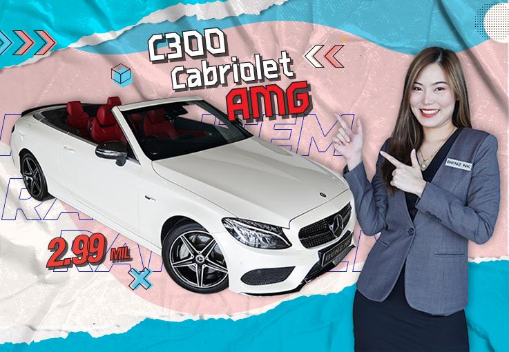 C300 Cabriolet AMG #สีขาวเบาะแดง วิ่งน้อย 46,xxx กม. เพียง 2.99 ล้าน #สนใจทักเลย