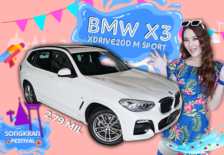 รถสวย ราคาดี Warranty ยาวๆถึง 2025! เพียง 2.79 ล้าน BMW X3 xDrive20d M Sport #วิ่งน้อย 25,xxx กม.