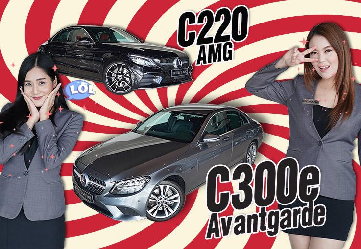 New in town! คู่หูดูโอ้..ใหม่ล่าสุด C220d AMG รุ่น Facelift & C300e Avantgarde เพียง 2.09 ล้าน