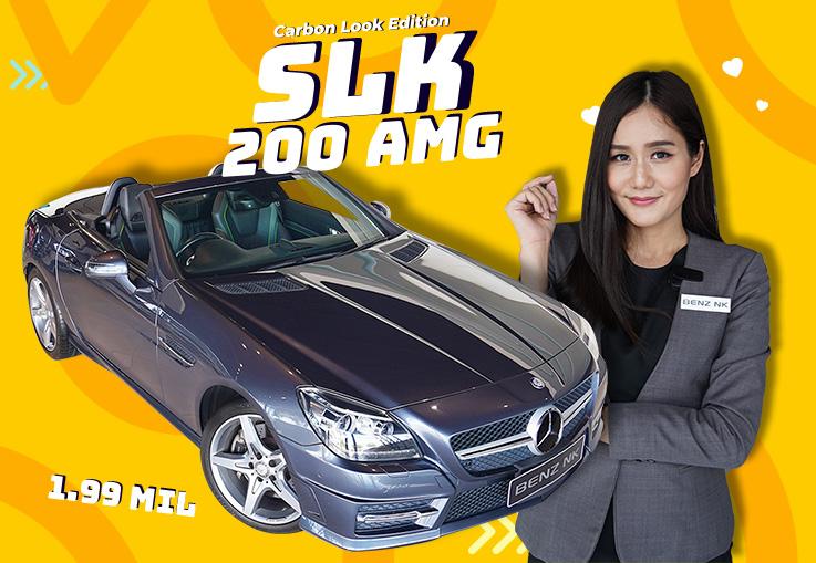 SLK200 AMG #รุ่นพิเศษ Carbon Look Edition เพียง 1.99 ล้าน #สนใจทักเลย