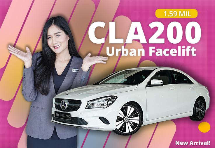 ของขวัญปีใหม่สุดพิเศษ! เพียง 1.59 ล้าน CLA200 Urban รุ่น Facelift  วิ่งน้อย 39,xxx กม.