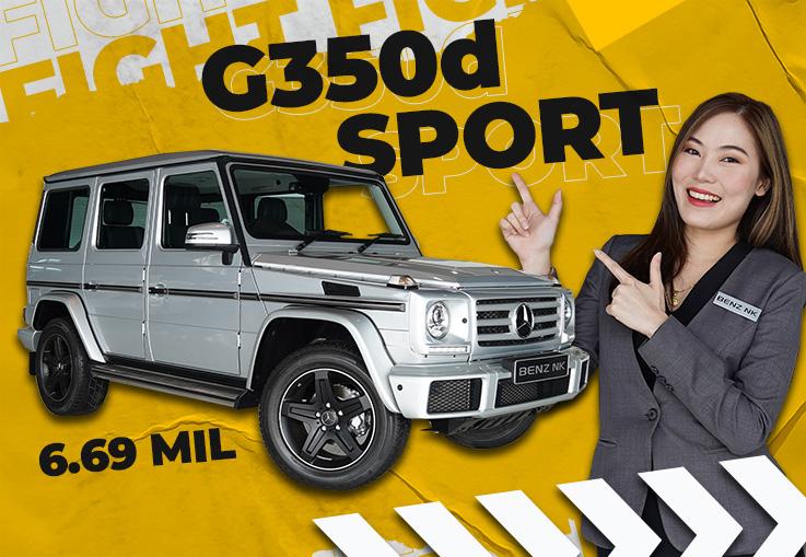 #หล่อจัด Collector ตัวจริงห้ามพลาด! G350d AMG วิ่งน้อย 26,xxx #ออกใหม่9ล้านกว่า เหลือเพียง 6.69ล้าน
