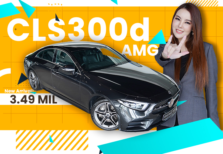 CLS300 AMG วิ่งน้อย 34,xxx กม. Warranty MBTH ถึงธค. 2021 เพียง 3.49 ล้าน