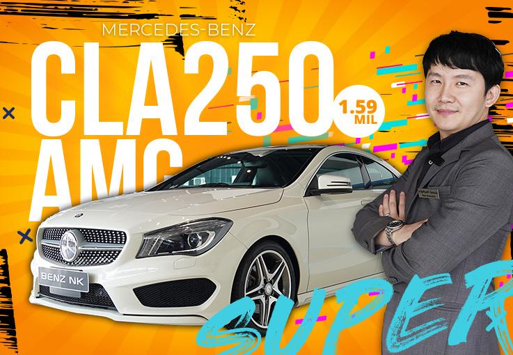 รถสวย วิ่งน้อย ราคาโดนใจ! CLA250 AMG #วิ่งน้อยสุดๆ 15,xxx กม. #สวยเนี๊ยบมากๆ เพียง 1.59 ล้าน