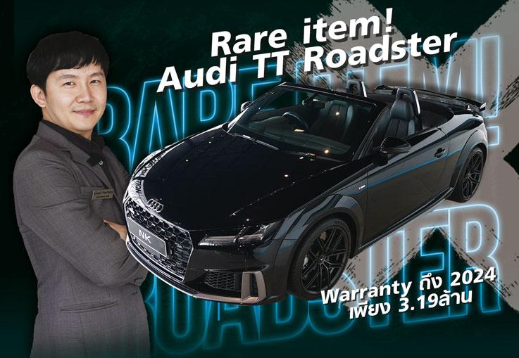 ของหายากเข้าใหม่! Audi TT Roadster Quattro S-Line วิ่ง 9,201 (ของแต่ง 4แสนบาท) วารันตีถึงธค.2024