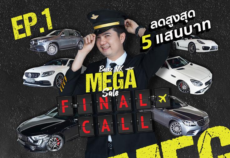 Benz NK Mega Sale
