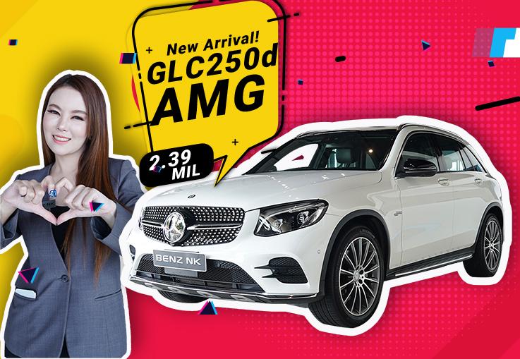 New Arrival! สวยถูกใจ..ในราคาถูกจัง ????? เพียง 2.39 ล้าน GLC250d AMG วิ่งน้อย 41,xxx กม.