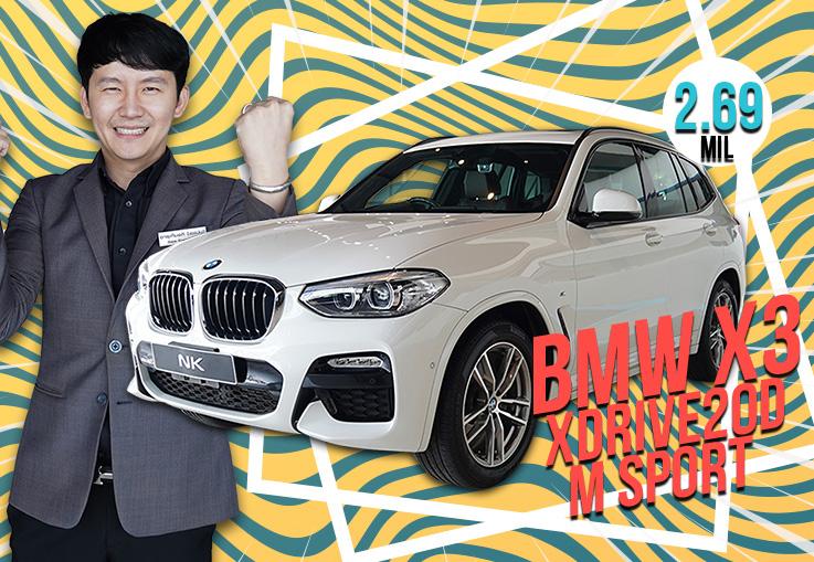 สวยบาดตา..ในราคาบาดใจ BMW X3 xDrive20d M Sport วิ่งน้อย 21,xxx กม. เพียง 2.69 ล้าน