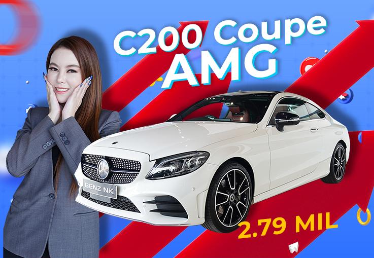 ความสวยมาเต็ม! C200 Coupe AMG รุ่น Facelift #สีขาวเบาะแดง วิ่งน้อย 32,xxx กม. เพียง 2.79 ล้าน
