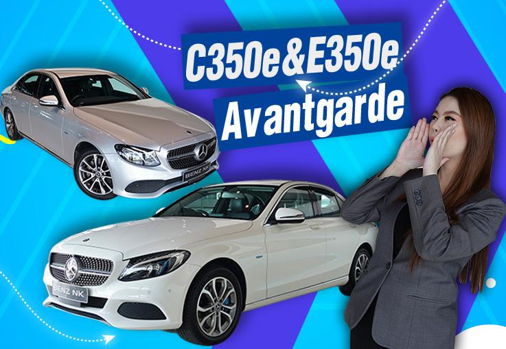 รักพี่เสียดายน้อง..เลือกไม่ถูกจิงจิ๊งง! เริ่มต้นเพียง 1.59 ล้าน C350e Avantgarde & E350e Avantgarde