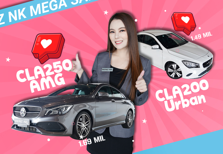 รุ่นใหม่ ไมล์น้อย #ราคาเลิฟๆ เริ่มต้นเพียง 1.49 ล้าน CLA200 Urban & CLA250 AMG รุ่น Facelift