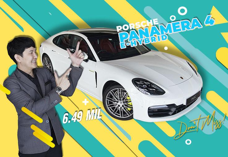 Porsche Panamera 4 E-Hybrid #Optionตัวเต็มสุดๆ (ออกใหม่ 9 ล้าน) เหลือเพียง 6.49 ล้าน