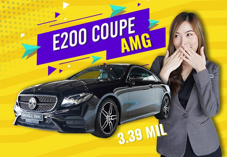 E200 Coupe AMG #สีดำเบาะดำแดง วิ่งน้อย 11,xxx กม. Warranty ถึงกค. 2022 เพียง 3.39 ล้าน