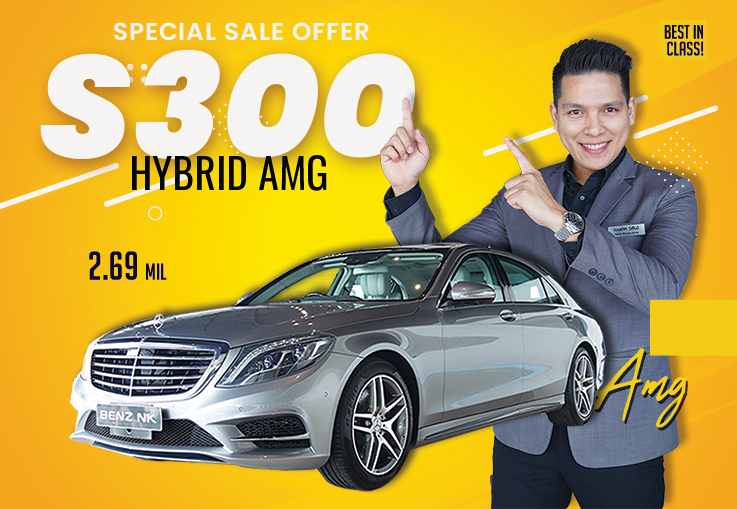 Best in Class! ที่สุดของยนตรกรรมระดับผู้นำ เพียง 2.69 ล้าน S300 Hybrid AMG #ออปชั่นตัวเต็ม3จอ