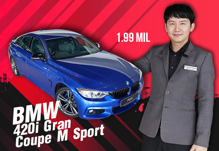 420i Gran Coupe M Sport วิ่งน้อย 32,xxx กม. Warranty Bmw Thailand ถึง 2022