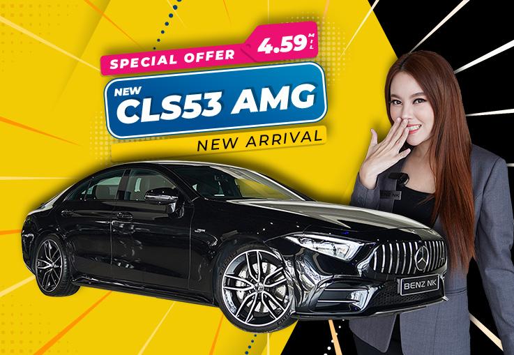 สายโหดตัวแรงเข้าใหม่! New CLS53 AMG #435แรงม้า Warranty ถึงเมย. 2022 เพียง 4.59 ล้าน