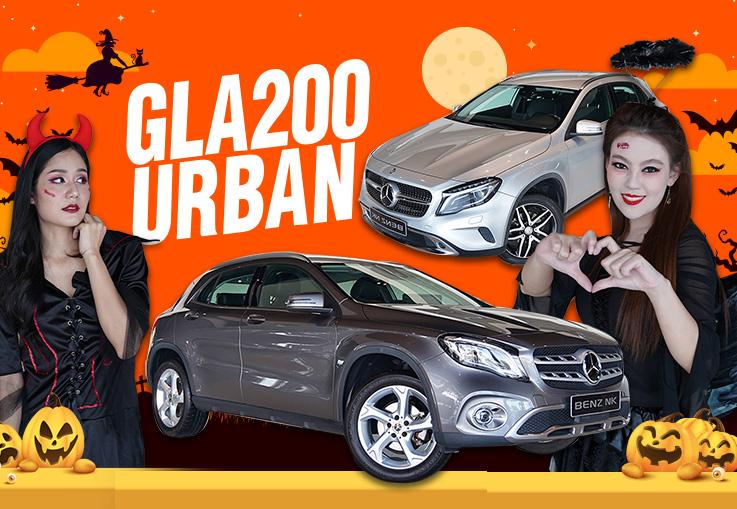 สวยหรูคู่ความประหยัด-GLA200-Urban-GLA200-Urban-รุ่น-Facelift-เริ่มต้นเพียง-119-ล้าน