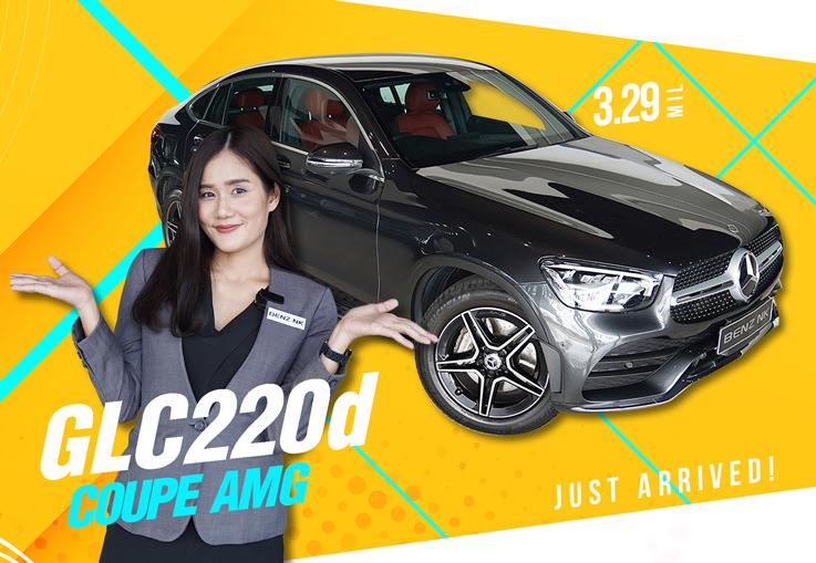 Just Arrived! ใหม่ล่าสุด New GLC220d Coupe AMG รุ่น Facelift วารันตีถึงตค. 2022 เพียง 3.29ล้าน