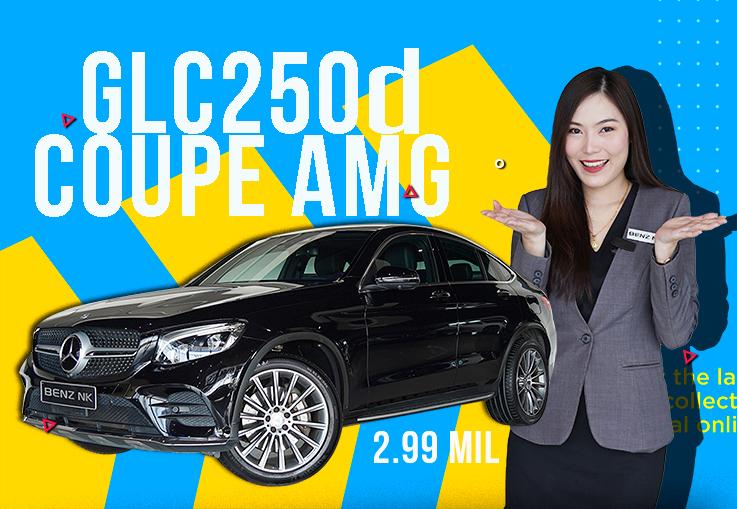 New Arrival! เครื่องดีเซลที่ทุกคนรอคอย..มาถึงแล้วว GLC250d Coupe AMG วิ่งน้อย 35,xxx เพียง 2.99 ล้าน