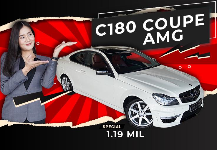 สวยถูกใจ..ในราคาถูกจัง! เพียง 1.19 ล้าน C180 Coupe AMG วิ่งน้อย 25,xxx กม.