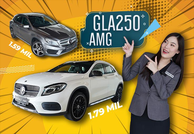GLA250 AMG 2 รุ่น 2 สไตล์ เริ่มต้นเพียง 1.59 ล้าน #ซื้อความปลอดภัยที่เหนือกว่า